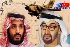 بن سلمان و بن زاید در دادگاه کیفری بین المللی