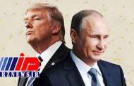 روسیه احتمال دیدار پوتین و ترامپ در پاریس را رد نکرد