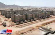 بازار مسکن عربستان 57 میلیارد دلار زیان کرد