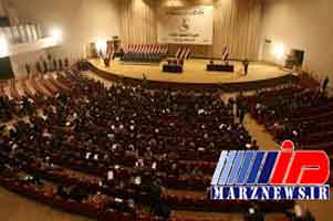 پارلمان جدید عراق آغاز به کار کرد