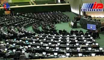 مجلس با ایجاد ۳ منطقه آزاد تجاری جدید موافقت کرد