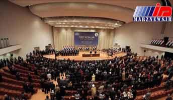 شش نفر نامزد ریاست پارلمان عراق شدند
