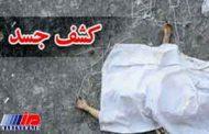جسد سوخته بعد از ۶ روز رمزگشایی شد/ قاتل از بستگان مقتول بود