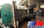 واژگونی تانکر حمل روغن سیاه حادثه آفرید