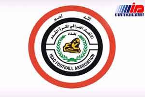 عراق میزبان نهمین دوره بازیهای فوتبال غرب آسیا شد