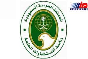 شبکه عراقی العهد دخالت ریاض را در حوادث بصره فاش کرد