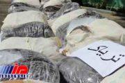 11 تن مواد مخدر در استان بوشهر کشف شد
