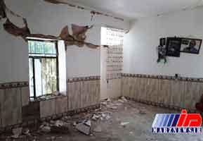 جزییات تخصیص 200 میلیون دلار به مناطق زلزله زده کرمانشاه