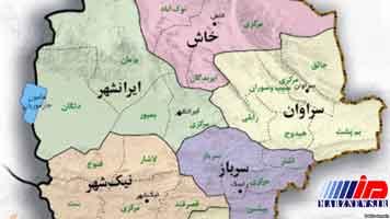 سراوان آماده پرواز در آسمان اقتصاد ایران
