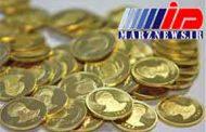 ورود و خروج سکه طلا ممنوع است