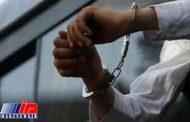 دستگیری جاعل عناوین دولتی در کرمانشاه