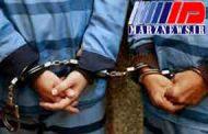 دستگیرشدگان در بناب، از کارکنان شهرداری نیستند