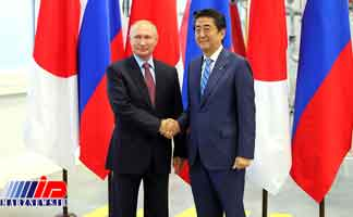 اختلاف ژاپن و روسیه یک ساعته حل نمی شود