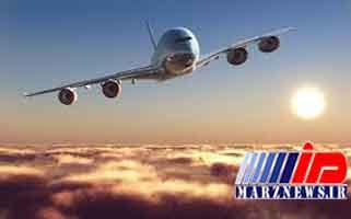 فرود اضطراری پرواز تهران - بندرعباس در یزد