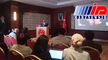 قرقیزستان سفیر ترکیه را احضار کرد