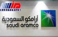 عربستان با تخفیف نفتی بدنبال مشتریان جدید است