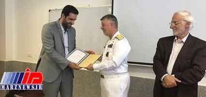 آمادگی نیروی دریایی ارتش برای هم افزایی و همکاری با مراکز علمی کشور