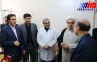 سلامتکده طب ایرانی در ارومیه افتتاح شد