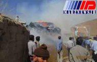 بازی بچهها، روستایی را به آتش کشید