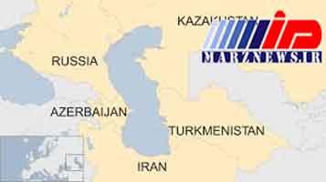 امیدواری روسیه برای تصویب فوری کنوانسیون خزر