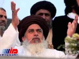 تمهیدات دولت پاکستان برای ماه محرم