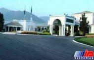نخست وزیری پاکستان به مرکز دانشگاهی تبدیل می شود
