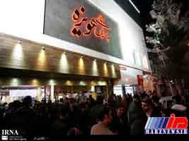 مشهد، بهشت هنر هفتم