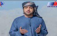 رسوایی اخلاقی خواننده نزدیک به خاندان حاکم امارات در مغرب