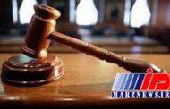 محکومیت جاسوس ۶۰ ساله به ۷ سال حبس
