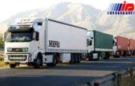ممنوعیت واردات موادنفتی،سیمان و آهن ایران به افغانستان رد شد