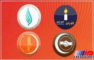 چهار حزب کرد عراقی خواهان نظارت دقیق بر انتخابات محلی شدند