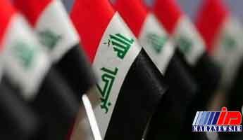 اولین گام موثر در سامان سیاسی عراق