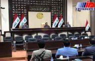 بصره اولین ماموریت پارلمان جدید عراق شد