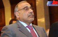 عبدالمهدی محتمل ترین گزینه برای نخست وزیری عراق است