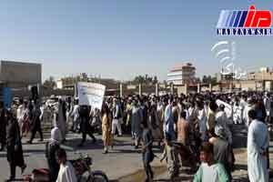 افغان ها علیه منع واردات کالاهای ایرانی تظاهرات کردند