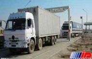 مشکلی در صادرات کالا به افغانستان وجود ندارد