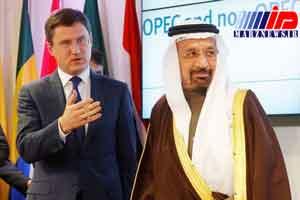 مسکو و ریاض بر ثبات قیمت نفت تاکید کردند