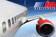 پرواز مشهد-نجف-مشهد ۲.۸ میلیون تومان شد