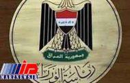 6 نامزد مطرح برای تصدی نخستوزیری عراق