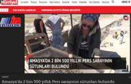 کشف کاخ پارسی 2500 ساله در مرکز ترکیه