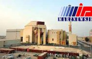 ادعای وزیر سعودی درباره نیروگاه بوشهر