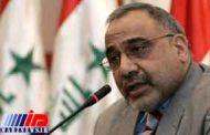 عادل عبدالمهدی در یک گامی نخست وزیری عراق