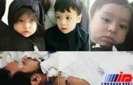 3 فرزند خردسال طلبهجوانی که درمشهد کشته شد