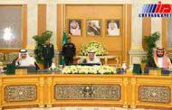 وقتی سعودی حامی تروریسم جهانی ایران را متهم می کند