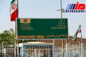 مرز خسروی اربعین به روی زائران حسینی باز می شود
