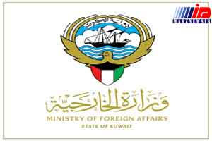 کویتی ها هوایی به عراق سفر کنند