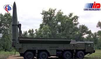 انتقال سامانه موشکی «اسکندر- ام» روسیه به قرقیزستان