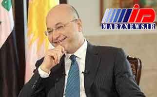 برهم صالح نامزد ریاست جمهوری عراق شد