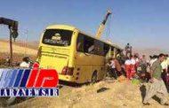واژگونی اتوبوس اتباع پاکستانی در همدان