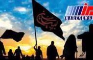 محاسبه هزینه ویزای اربعین بر اساس دینار عراق